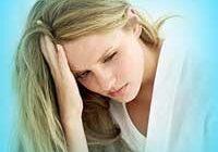 Урогенитальный микоплазмоз