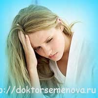 8 Воспалительные заболевания, ЗППП